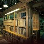 Škrabčeva knjižnica